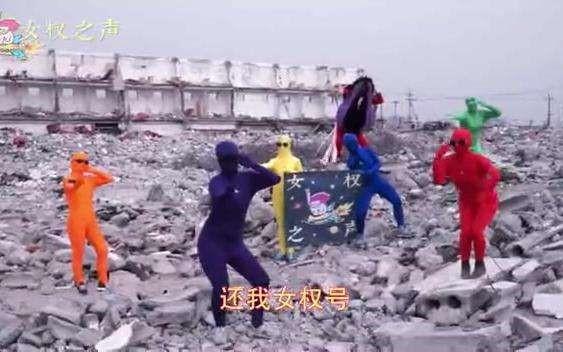 2018年3月16日、アカウント削除後の七日目、北京のフェミニストたちは「女権之声」の葬式を挙げた。北京近郊のある廃墟でカラフルな仮装と黒いサングラスをしているフェミニストたちは踊った。パフォーマンスの名前は「女声他界7日目、墓前で踊る
