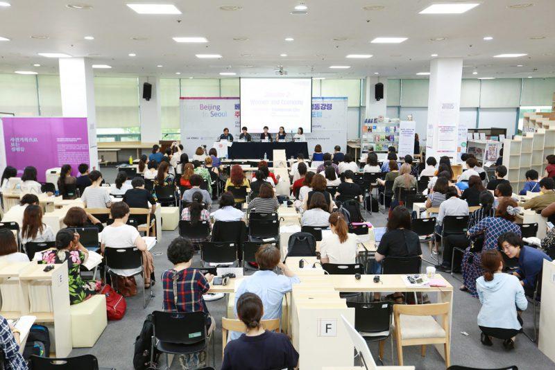 北京25東アジアフォーラム_メインセッション