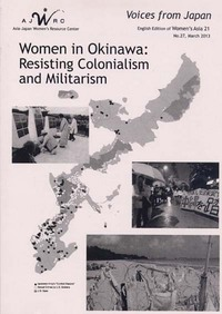 「Voices from Japan」No.27 Women in Okinawa: Resisting Colonialism and Militarism